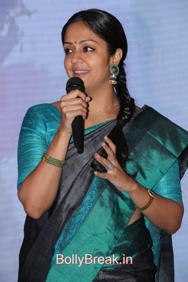 Tollywood Actress Jyothika, Hot HD Images of Jyothika from 36 Vayathinile Tamil Movie Audio Launch