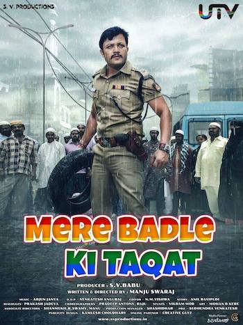 Mere Badle Ki Taaqat 2017 Hindi Dubbed Full 300mb Download