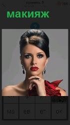 лицо девушки с макияжем