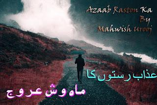 Azab Raston Ka Episode 4 By Mahwish Urooj