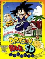 Dragon ball SD (CHIBI)