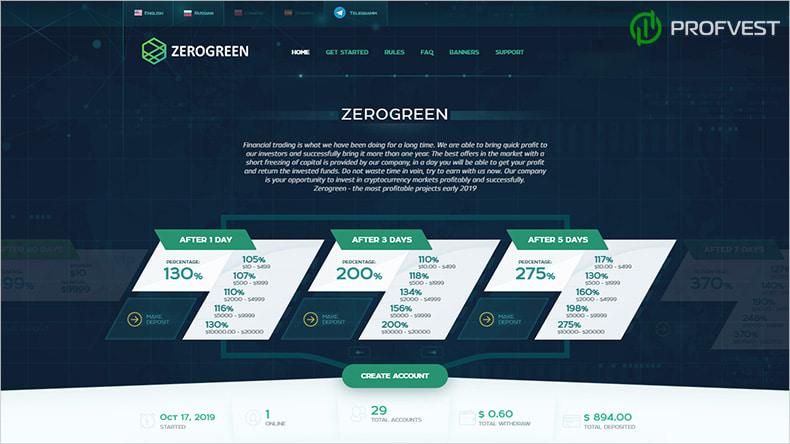 Рестарт ZeroGreen обзор и отзывы HYIP-проекта