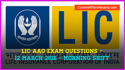 LIC AAO March 2016 Questions