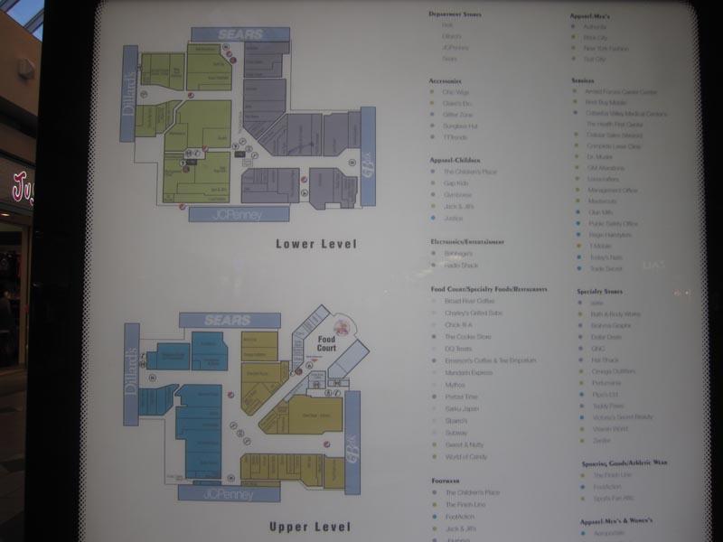 Sky City  Retail History  Valley Hills Mall  Hickory  Nc