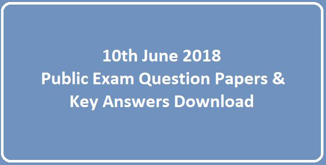 10th March 2013 Tamil II Public Question Paper