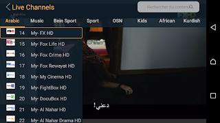 6 أكواد إكستريم IPTV و روابط m3u لمشاهدة أقوى الباقات مع ملف خاص بقنوات البين سبور