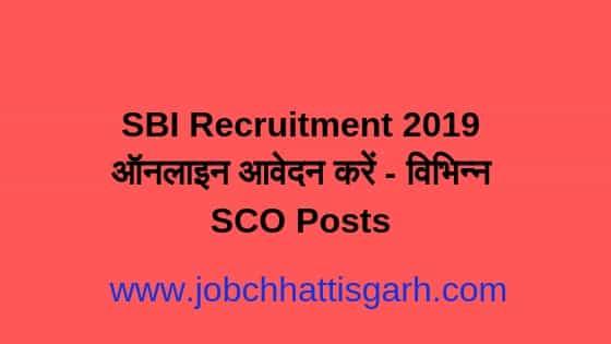 SBI Recruitment 2019, sbi recruitment,sbi,sbi 2019 recruitment,sbi recruitment 2018-19