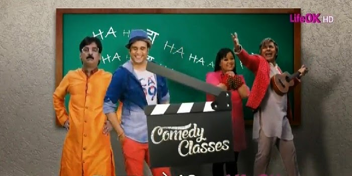 Comedy Classes comedy serial, timing, TRP rating this week, actress, pics