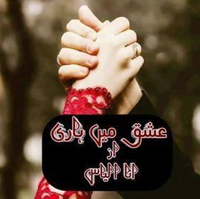 Ishq Mein Hari Episode 11 By Ana Ilyas Pdf Free Download