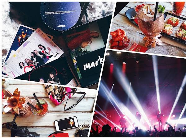 INSTAapril: Април в снимки от Instagram'17