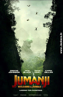 Jumanji Welcome to the Jungle First Look Poster 1