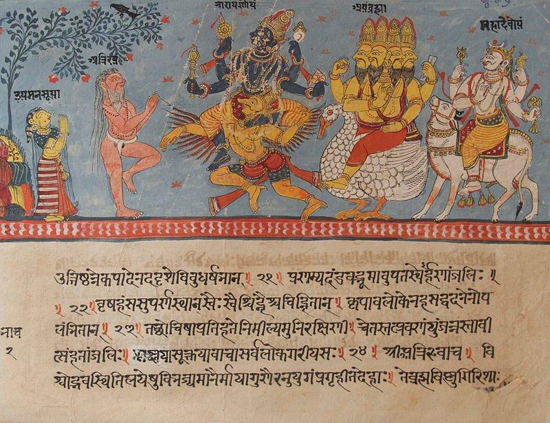 Una página del manuscrito Bhagavata Purana que muestra a diversos dioses montando sus Vahana.