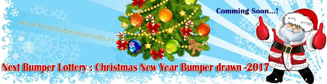next-bumper-lottery-christmas-new-year-bumper-drawn-2017