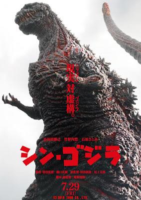 Shin Godzilla [2016] [NTSC/DVDR] Japones, Ingles, Subtitulos Español Latino