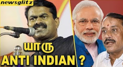 Seeman about Muthalaq & BJP Atrocities | Latest Speech