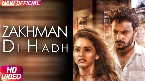 Zakhman Di Hadh Lyrics - Gurjas Sidhu