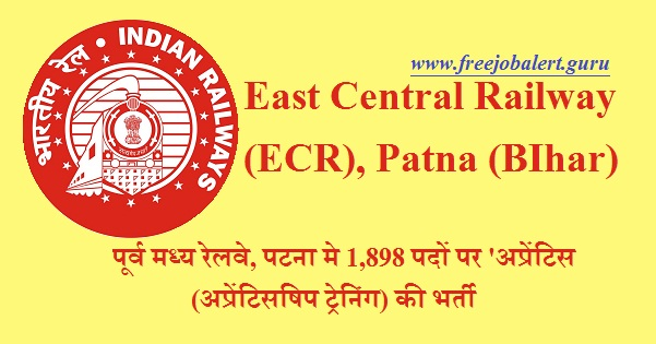East Central Railway, ECR, BIhar, Railway, Railway Recruitment, RRC, RRB, Apprentice, 10th, ITI, Latest Jobs, Hot Jobs, east central railway logo