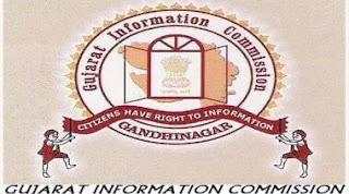 GIC Legal Officer Job