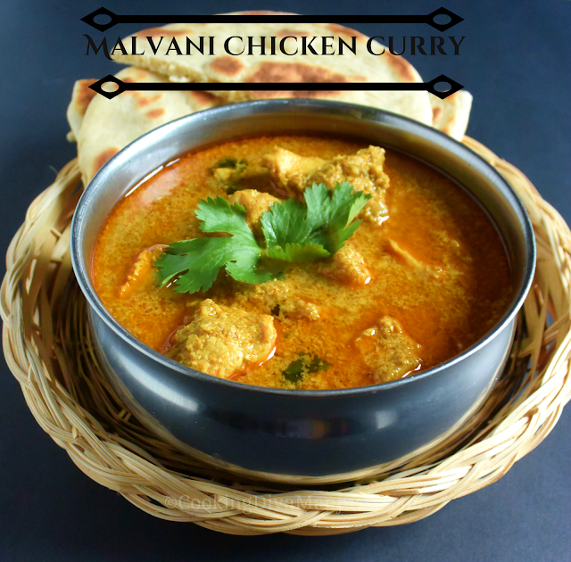 Malvani-chicken-curry-recipe