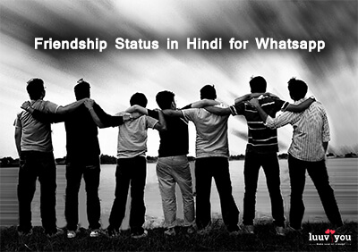 Friendship Status In Hindi