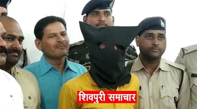 दूध वाला निकला व्यापारी को गोली मारकर लूट करने वाला, 1 पकडा, 2 फरार | SHIVPURI NEWS