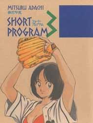 Truyện tranh Short Program 3