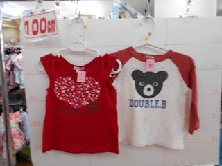 サンカンシオン Tシャツ 赤 ミキハウス ダブルビー Tシャツ 赤