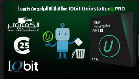 IObit Uninstaller Pro 8 1 0 12 Fixed + Portable