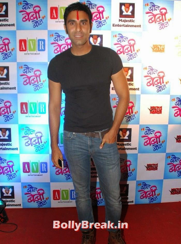 Sandip Soparrkar, 'Bol Baby Bol' Marathi Movie Grand Premiere Photo Gallery