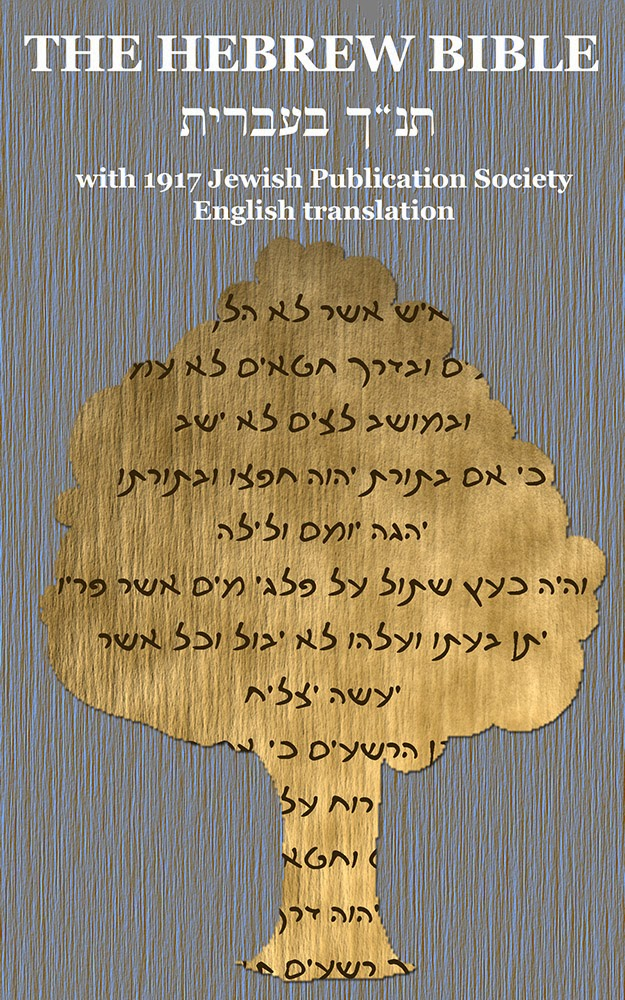 www TheBibleStudent info: Greek & Hebrew Bible for Kindle