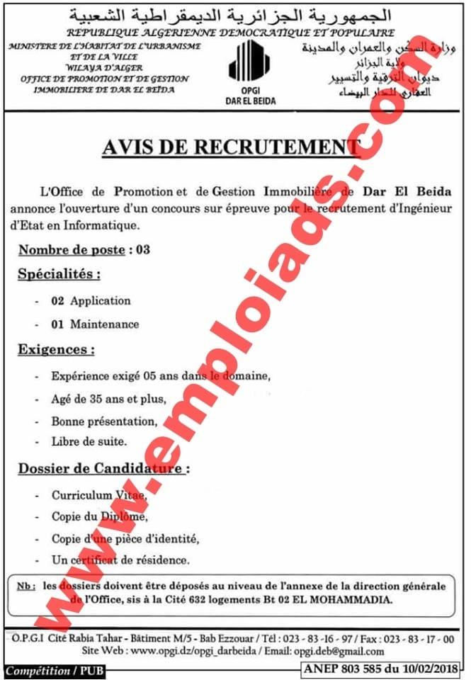 اعلان مسابقة توظيف بديوان الترقية والتسيير العقاري بالدار البيضاء ولاية الجزائر فيفري 2018
