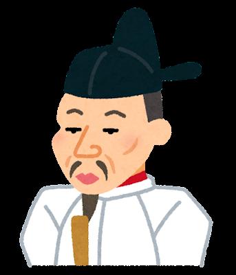 豊臣秀吉の似顔絵イラスト