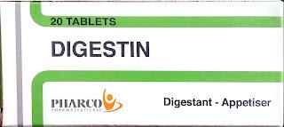 دیچستين  مهضم وفاتح للشهية  Digestin