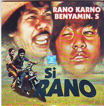 Si Rano (1973) WEB-DL