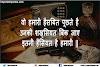 Dabang Bhaigiri Dadagiri Attitude Status In Hindi For 2019