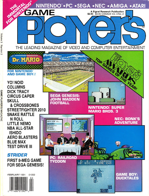 Game Player's (February 1991)
