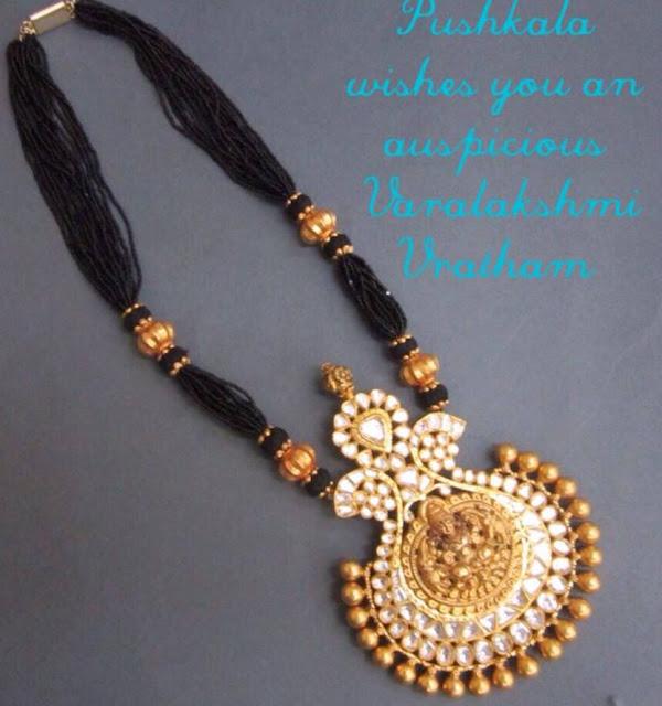 Black Thread Set with Lakshmi Pendant