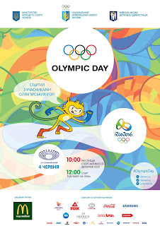 http://noc-ukr.org/about/projects/-the-olympic-day/