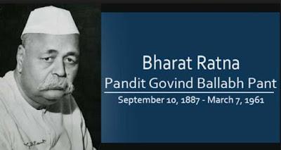 Pandit Govind Ballabh Pant Award