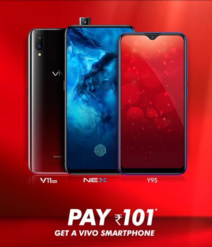 Vivo 11, Vivo Nex को 101 रुपये में खरीदने का मौका, जाने कैसे उठाये लाभ
