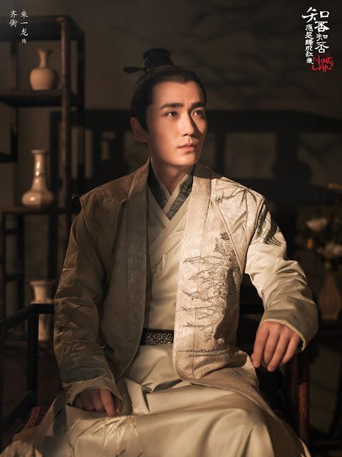 Minglan Zhu Yilong