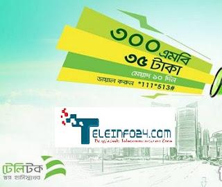 teletalk 300 mb internet offer
