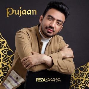 Reza Zakarya - Pujaan