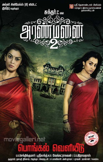 Aranmanai 2 2016 UNCUT Dual Audio Hindi 480p HDRip 400MB