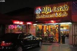 Lowongan Kerja Restaurant Waiter PT.Aljazeerah Signature Jakarta