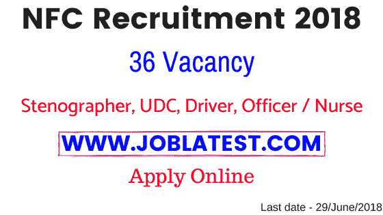 NFC Recruitment 2018 - 36 UDC Post : 10th, 12th, Graduation Pass Govt Jobs - Apply Online
