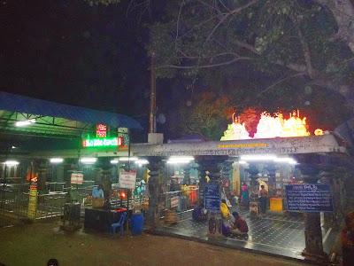 Pedakakani Sri Bramarambha Malleswara Swamy Temple in Guntur