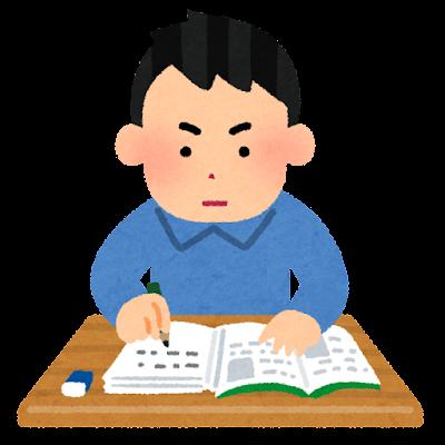 集中して勉強をする人のイラスト(男性)