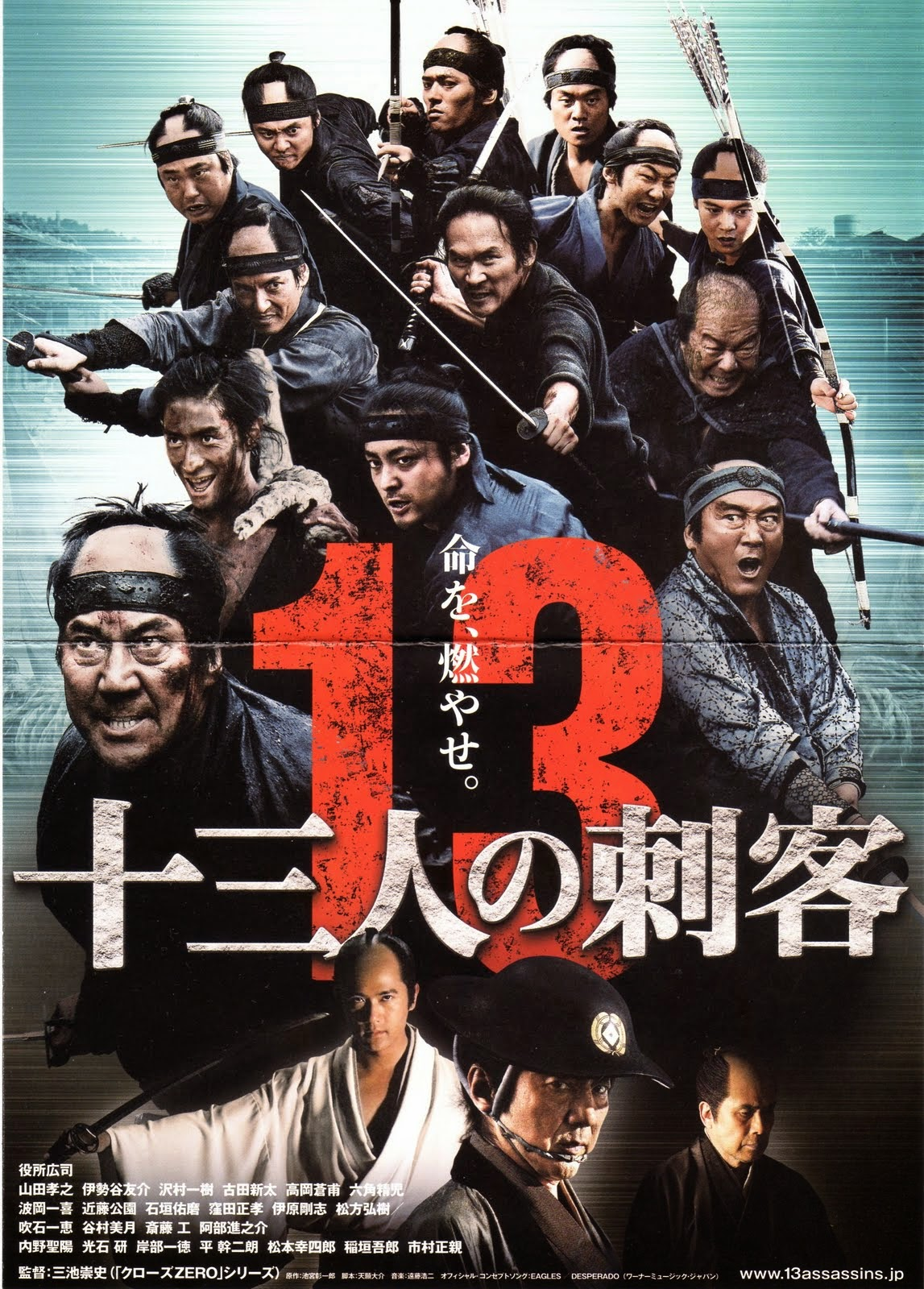 13 Assassins (2010) BluRay 720p