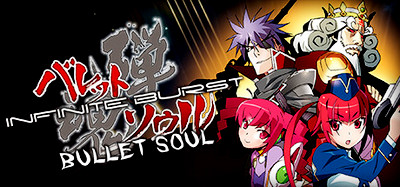 bullet-soul-infinite-burst-pc-cover-www.ovagames.com
